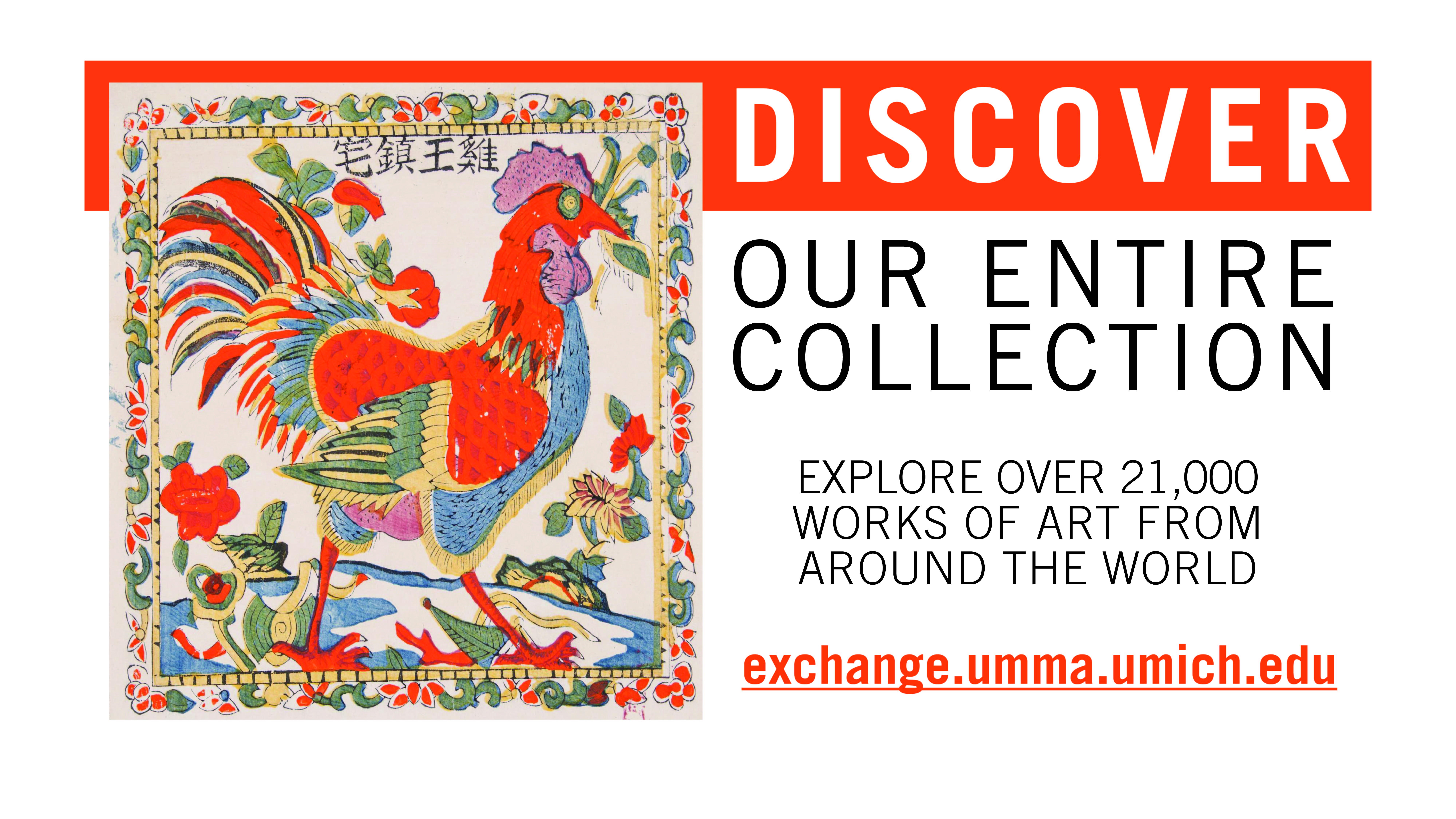 Search the UMMA Exchange