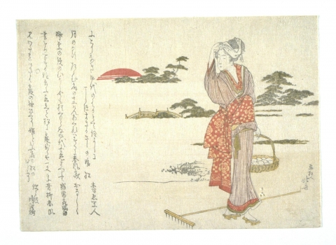 A geisha is shown strolling in the countryside, with her right hand over her forehead--as if looking into the distance--and a basket in her left hand. The backdrop is the rising sun-the give-away that this is a New Year's print—seen over distant mountains. A poem lies on the left-hand side of the print.
